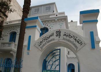 نقابة الصحفيين التونسيين تدعو لإضراب عام في ذكرى الثورة