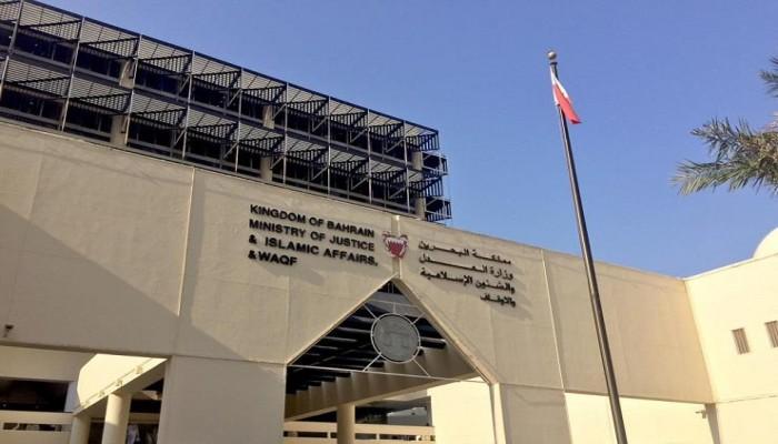 محكمة بحرينية تقضي بالمؤبد وسحب الجنسية لمتهمين بالإرهاب