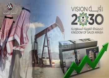 مراكز الفكر.. الحلقة المفقودة في رؤية السعودية 2030