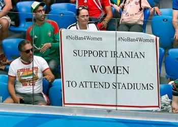 «فيفا» يوافق على رفع لافتات دعم دخول الإيرانيات للملاعب