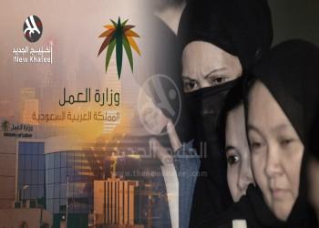 جدل في السعودية حول أوضاع اليد العاملة الأجنبية
