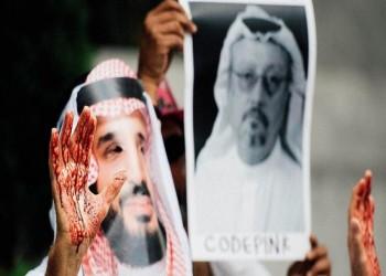 خسائر السعودية المؤكدة