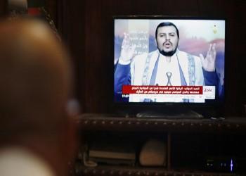 وقف بث قناة المسيرة الحوثية على مدار نايل سات