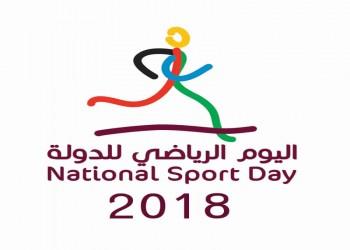 وسط التفاف الشعب حول قيادته.. قطر تحتفل باليوم الرياضي السابع