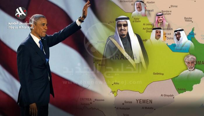 تراجع الشرق الأوسط في الاستراتيجية الأمريكية