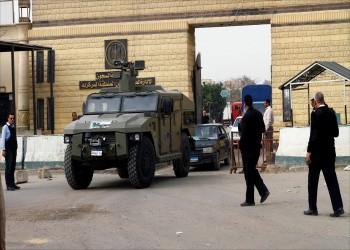 مصر تفرج عن 1067 سجينا بعفو رئاسي