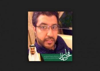 إعلامي سعودي يتمنى تقديم المساعدة لإسرائيل ضد إيران وفوقها «بوسة»