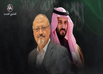 صحيفة فرنسية: السعودية تجسست على خاشقجي ببرامج إسرائيلية