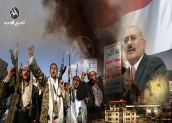 طي صفحة صالح.. اتفاق الخصوم والحلفاء