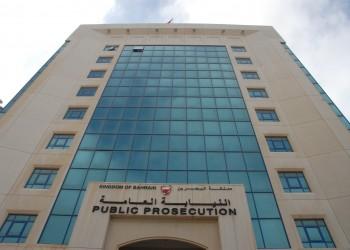 البحرين.. الإعدام والسجن وسحب الجنسية في قضايا إرهابية
