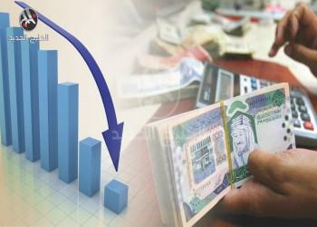 انكماش الاقتصاد السعودي خلال الربع الأول من 2017