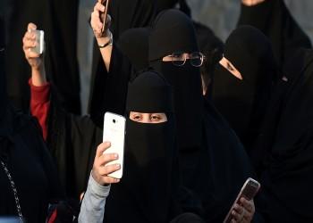 جدل واسع في السعودية حول قانونية تفتيش محادثات «واتساب»