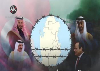 قطر ودول الحصار والمجتمع الدولي