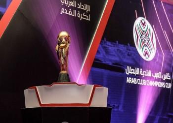 تعرف على جدول مباريات الدور التمهيدي لكأس العرب للأندية الأبطال