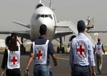 «التحالف» يجبر طائرة لـ«الصليب الأحمر» على الهبوط بجازان السعودية