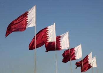 قطر وإيران تبحثان تعزيز التعاون الدولي المشترك بينهما