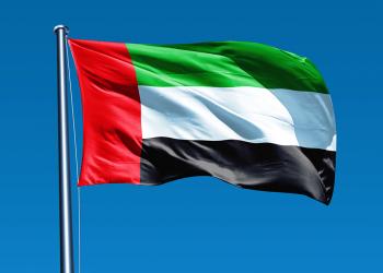 الإمارات وعُمان على مسودة قائمة سوداء للاتحاد الأوروبي