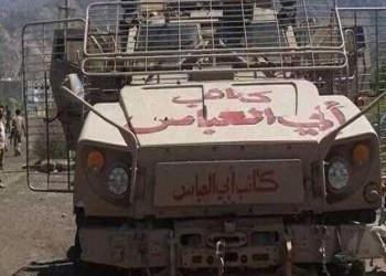"""ميليشيا """"أبوالعباس"""" الموالية للإمارات تغادر مدينة تعز اليمنية"""