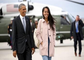 500 بقرة مهر «ابنة أوباما» في كينيا