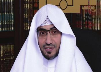 سعودية تسأل المغامسي عن ولايتها بعد وفاة والدها وشقيقها