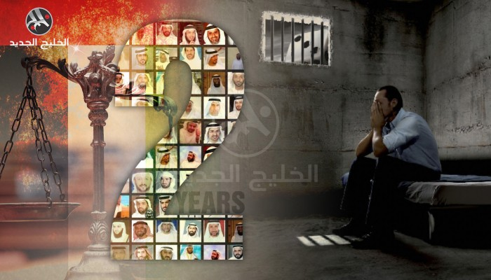 أبناء ناشط ضمن مجموعة «الإمارات94» أصبحوا «بدون» بعد سحب جنسياتهم