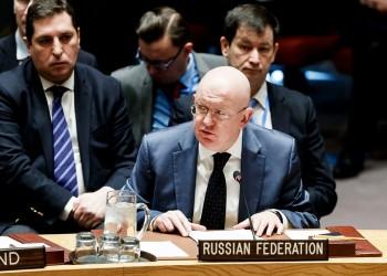 روسيا تطرح مشروع قرار بـ«مجلس الأمن» للتنديد بضربات سوريا