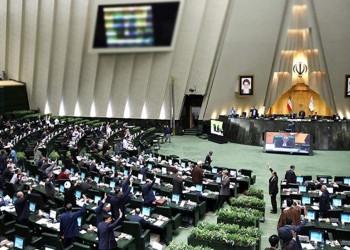 البرلمان الإيراني يرفض حظر زواج القاصرات دون الـ13 عاما