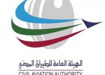 اتفاقية لزيادة التعاون في النقل الجوي بين قطر وعُمان