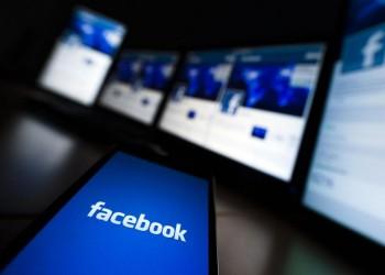 «فيسبوك» يعتزم تدشين خدمة لـ«مسح الماضي» وأخرى لـ«المواعدة»