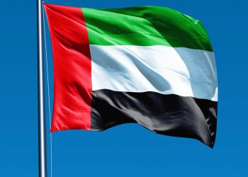 إدراج الإمارات بقائمة أوروبية سوداء لغير المتعاونين ضريبيا