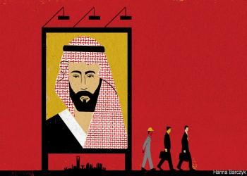 الإيكونوميست: الإصلاحات الاقتصادية السعودية لا تجذب المستثمرين