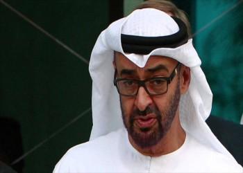 هيئة دولية: الإمارات قدمت رشاوى لشن حملة ضد قطر