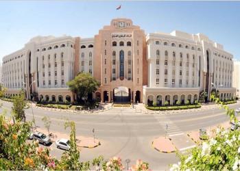 «المركزي العماني» يطرح سندات للاكتتاب العام بـ390 مليون دولار