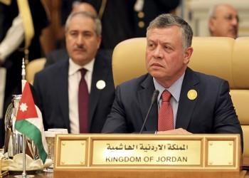 السلطات الأردنية تحظر نشر أخبار العائلة المالكة التي لم تصدر عن الديوان