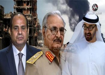عن التدخل الخارجي العربي