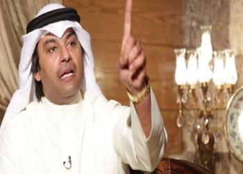 القبض على «حامد بويابس» بعد تغريداته المسيئة لـ«آل الصباح»