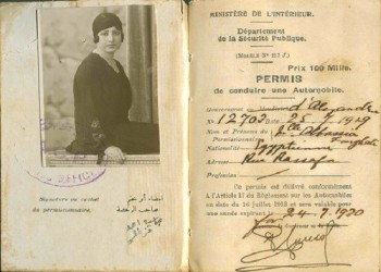 المصرية التي حصلت على رخصة قيادة قبل 97 عاما