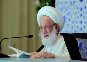 نقل المرجع الشيعي الأعلى في البحرين «عيسى قاسم» للمستشفى
