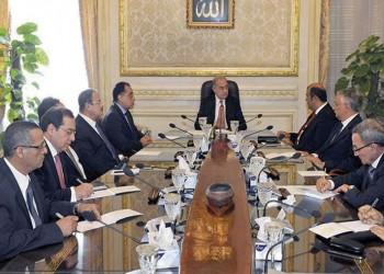مجلس الوزراء المصري يوافق على منحة سعودية بـ 2.5 مليار دولار