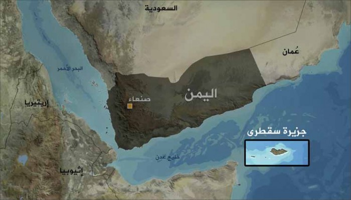 «إندبندنت»: احتلال جديد لسقطرى اليمنية