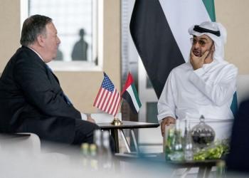 «بن زايد» يستقبل وزير الخارجية الأمريكي لبحث التطورات الإقليمية