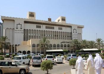 محكمة كويتية تسجن سعوديا 7 سنوات بتهمة تزوير الجنسية