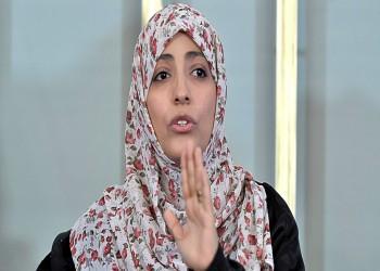 «توكل كرمان»: اليمن ضحية للاحتلال الإماراتي السعودي