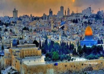 «اليونسكو»: لا سيادة لـ(إسرائيل) على القدس