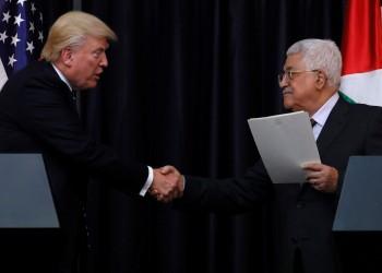 فلسطين توقف اتصالاتها مع أمريكا بعد إغلاق مكتبها بواشنطن
