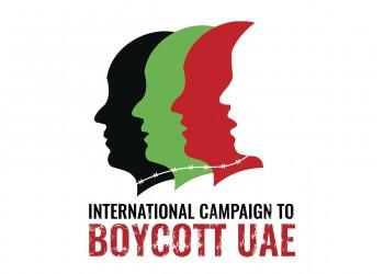 حملة «مقاطعة الإمارات» تطالب أوروبا بوقف التعاون مع أبوظبي