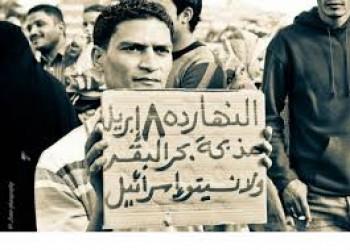 «بحر البقر».. 48 عاما على مذبحة سالت فيها دماء الأطفال