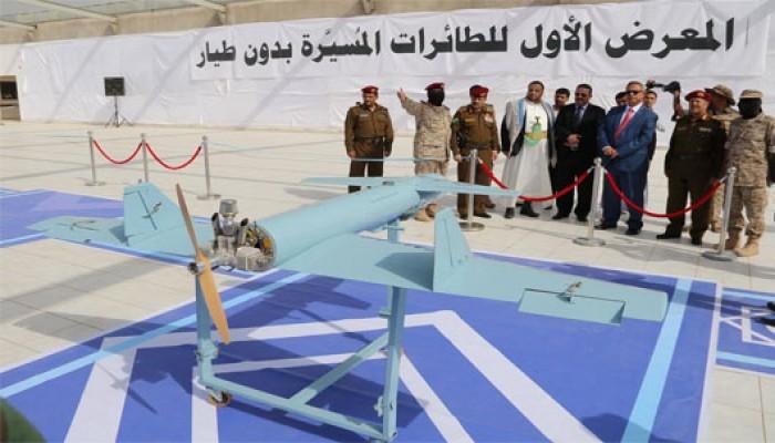بالصور.. الحوثيون يكشفون عن تصنيعهم 4 طائرات بدون طيار