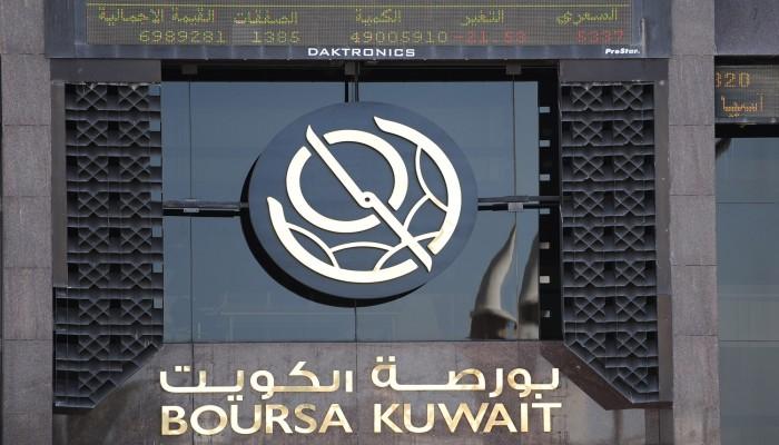 توقعات بتدفق ملياري دولار على البورصة الكويتية في نوفمبر
