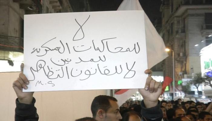 قانون التظاهر المصري... مخالفات دستورية بررت قمع المحتجين